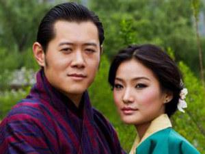 Bhutan Royals