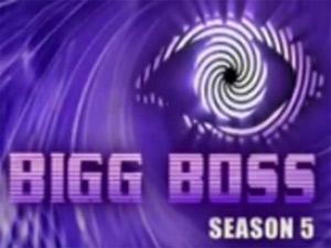 Big Boss Logo
