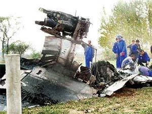 MiG 29 Crash