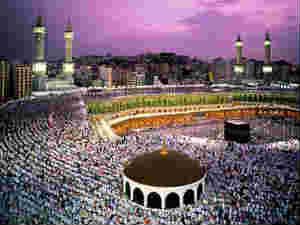 Hajj Pilgrimage
