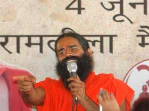 Ramdev Speech