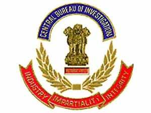 CBI India Logo