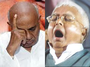 Deve Gowda and Lalu Prasad
