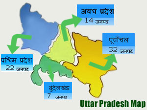 UP proposed division of sate map