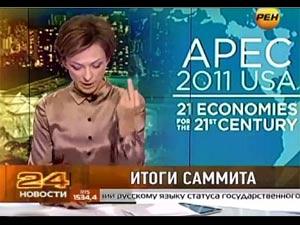 Russian newsreader showing the rude gesture
