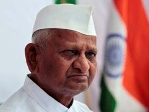 Anna Hazare Triranga