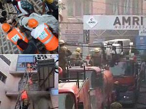 AMRI Hospital fire accident
