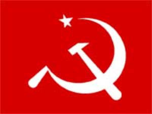 CPI M Logo
