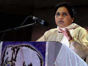 Mayawati Speech