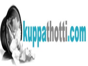 Kuppathotti.Com