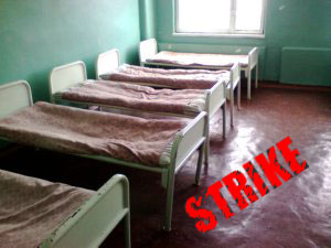 Hospital strike