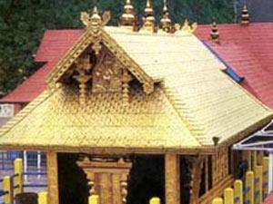 Sabarimala temple