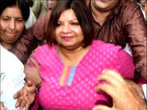 Madhuri Gupta