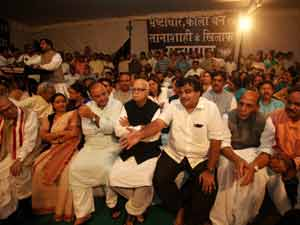 BJP party members