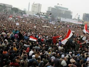 Egypt protest