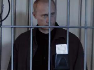 Vladimir Putin behind bar - fake video