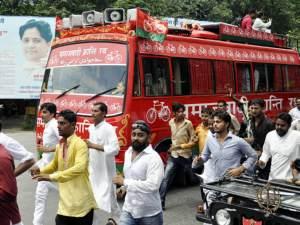 Samajwadi party workers