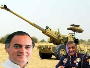 Rajiv Gandhi and VK SIngh in Army scam