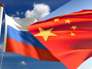 China-Russia Flag