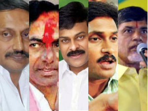 Bypoll contenders