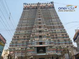 Srigangam temple