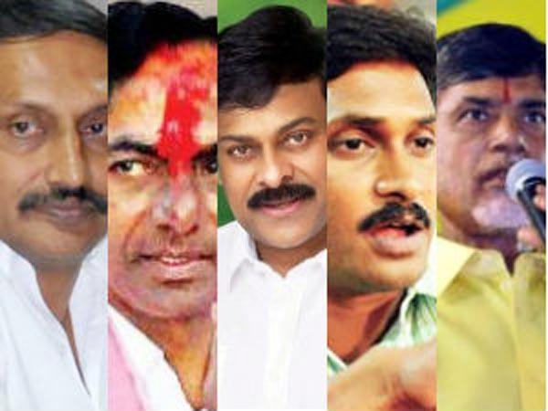 Andhra Leaders