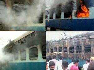Tamil Nadu express fire