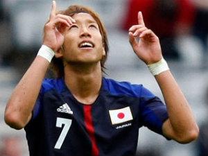 Japan striker Yuki Otsu