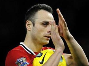 Dimitar Berbatov set to join Fulham