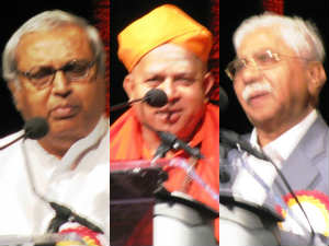 7th Akka World Kannada Conference