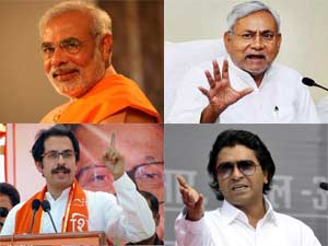Modi, Raj, Uddhav and Nitish Kumar