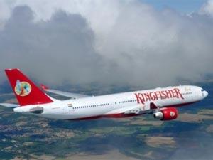 Kingifisher flight