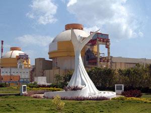 Kudankulam nuclear plant