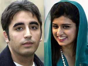 Bilawal Bhutto and Hina Rabbani Khar