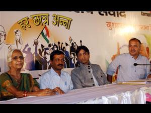 Anna Anti-Corruption Meet