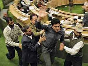 Protest in JK assembly