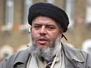 Abu-Hamza
