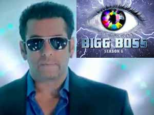 Salman Bigg Boss