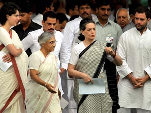 Sonia with other leaders