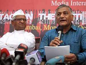 Anna Hazare and former Army chief General V K Singh