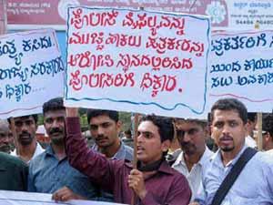 Mangalore Journalist
