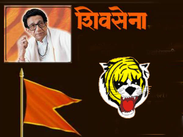 Bal Thackeray, the Remote Control