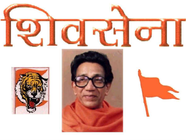 Bal Thackeray: Issues & Actions