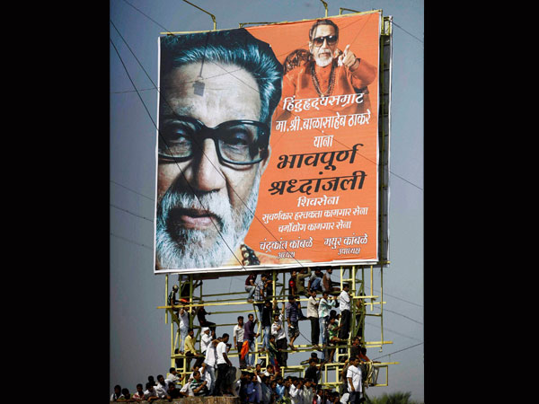 Mumbai after Bal Thackeray
