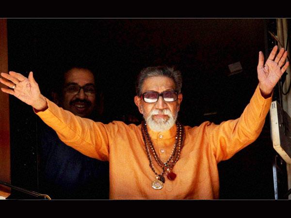 Bal Thackeray Waves