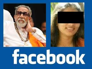Bal Thackeray, Shaheen controversy over FB