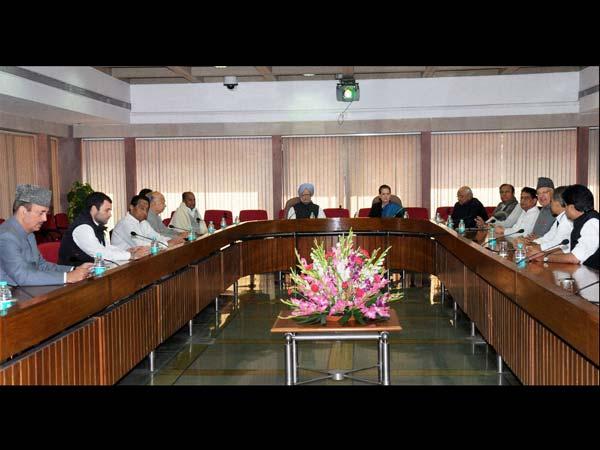 UPA Meeting