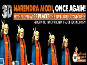 Modi's final 3D campaign today
