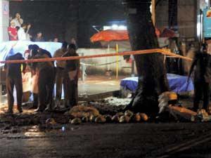 Bomb Blast Pune