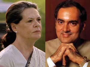 Sonia and Rajiv Gandhi